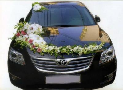 Xe hoa cưới - Mùa yêu