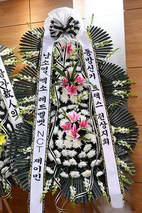 Kiểu hoa tang lễ Hàn Quốc phổ biến